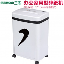 三木(SUNWOOD) SD9320 碎纸机