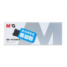M&G 硒鼓碳粉盒MG-CC328CT易加粉单个装适用 Canon IC MF4570系列MF4450系列IC D520等