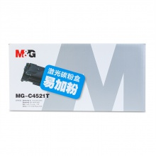 M&G 硒鼓碳粉盒MG-C4521T易加粉单个装 适用 Samsung ML1610/2010/2510 Dell Laser Printer 1100