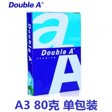 Double A A3打印复印纸 80g 500张/包 单包装