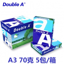 Double A  A3打印复印纸 70g 500张/包 5包/箱